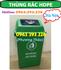 Thùng rác HDPE 60L nắp bập bênh, Thùng rác nhựa cao cấp